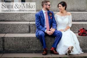 RSA-House-Jewish-Wedding